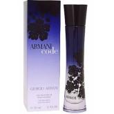 Armani Code pour Femme(Giorgio Armani)